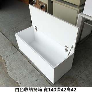 永鑽二手家具 百貨公司訂製款收納椅箱 專櫃椅凳 長椅凳 收納椅 收納箱