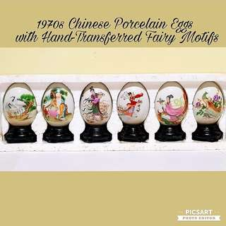 Vintage Hand-made Hand-Transferred Porcelain Eggs with Ancient Chinese Fairies and Auspicious Birds. Size of chicken egg. Comes with stands. Clear Motifs, Good condition, undisplayed and no chip no crack. 6pcs for $18 offer. Sms 96337309 for fast deal.