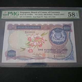 Orchid $100 PMG 58EPQ singapore