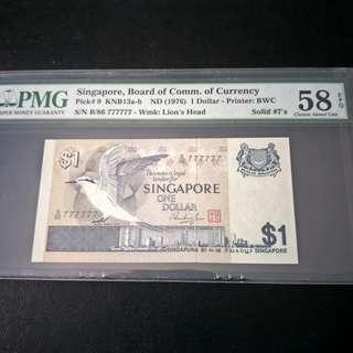Solid 7 PMG 58EPQ bird $1 singapore