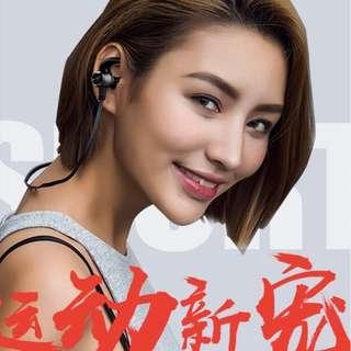 Edifier/漫步者W280BT藍牙耳機運動無線跑步入門