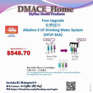 Hyflux Home Product:  Free Upgrade Alkaline-3 UF Drinking Water System (HF1P-3AA)