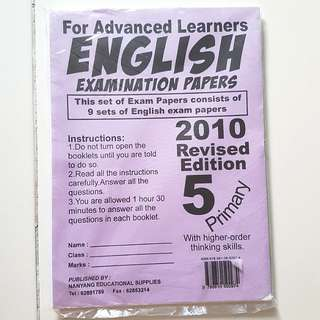 Primary 5 English exam papers