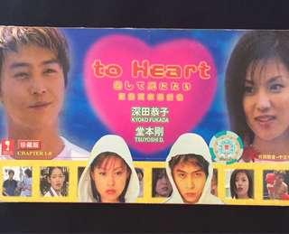 Japanese Drama VCDs