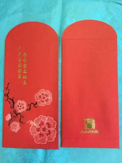 6 pcs AsiaMalls Red Packets