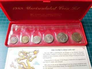 1988 Uncirculated Coin Set (Dragon)