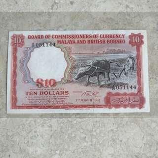1961 MALAYA & BRITISH BORNEO BUFFALO $10 A/29 051144 XF+