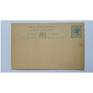 Straits Settlements UNION POSTALE UNIVERSELLE Singapore Postcard (1890)