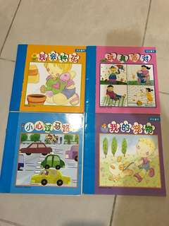 Chinese Story Books for Early learners