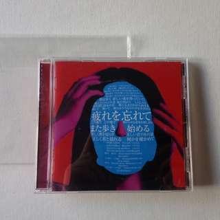 サカナクション Sakanaction 魚韻 / アルクアラウンド 日本 CD