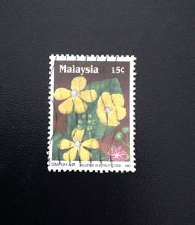 Malaysia 1990 Wilflowers (1st Series) 1V Used (0405)