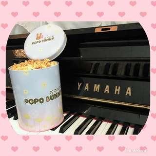 花花邦妮Popcorn
