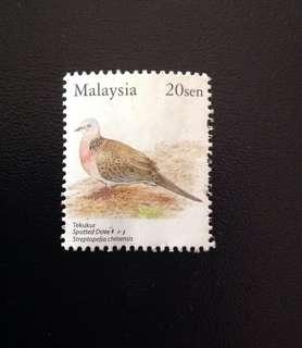 Malaysia 2015 Birds of Malaysia 20c Used (0405)