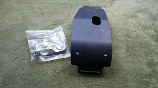 Universal Carbon Skid Plate