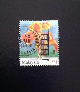 Malaysia 2010 Garden Flowers $1 Used (0405)