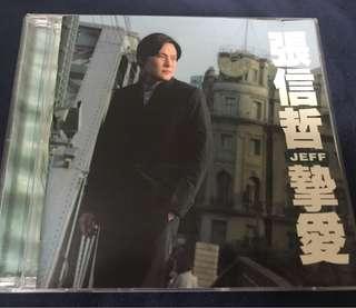 張信哲JEFF 摯愛CD