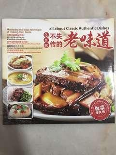 Classic Authentic Dishes Recipe Book