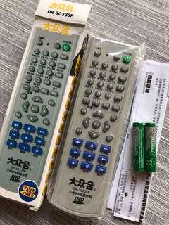 Remote control 萬能