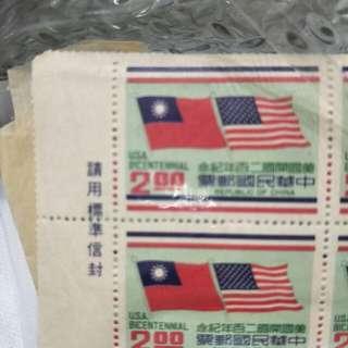 🚚 早期郵票,1枚价格
