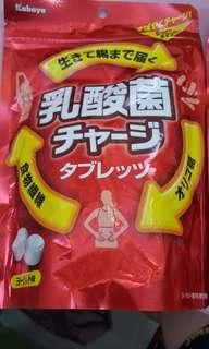 日本乳酸菌糖, 每日食三粒便有百億乳酸菌,健康有益,幫助排便,小朋友的健康零食,兩包$30。
