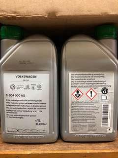 VW 福士原廠呔油