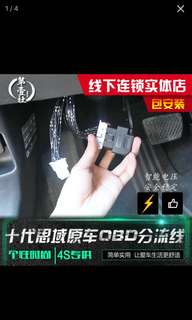 OBD Spitters