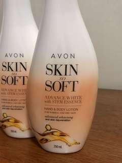AVON whitening lotion