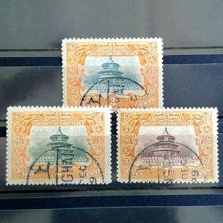 1909 China Impire CTO Set Unused Stamps With Gum. Shanghai Marks
