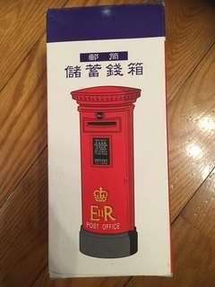 彷英殖時代郵筒儲蓄錢箱