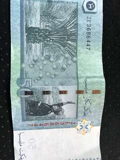ZE replacement Banknote