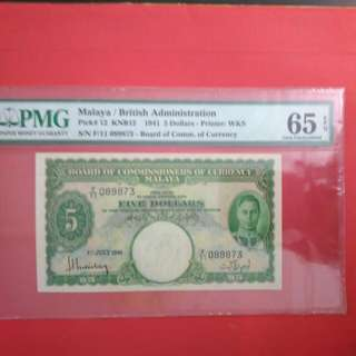 Malaya 1941 S5 In Gem Unc