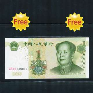 FREE !!! (Zero Cost) :  China 1 Dollar Money (Condition: New, Issue Year : 1999)
