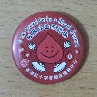 捐血紀念襟章