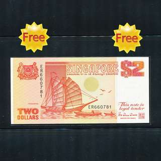 FREE !!! (Zero Cost) :  Singapore 2 Dollar Banknote (Condition: UNC / New)
