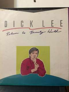 For Sharing 李迪文 Dick Lee- Give Her What She Wants
