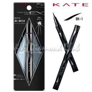 KATE Super Sharp Eyeliner in BROWN