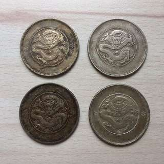 China 1911 Dragon Yunnan 50 cents coin (4 pc lot)