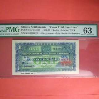 Straits Settlement S1 1925 Colour Trial Serial Number Error Unc