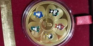 北京2008年奥運紀念幣