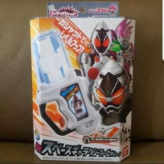 [SALE]Kamen Masked Rider Ex-Aid - DX Space Galaxy Fourze Gashat