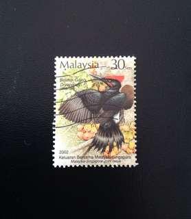 Malaysia 2002 Tropical Birds 1V Used (0396)