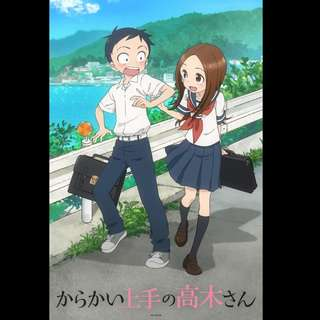 [Rent-TV-Series] Karakai Jouzu no Takagi-san (2018) [ANIME]