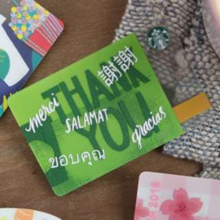 🆕Starbucks® 🇲🇾 Thank You Card