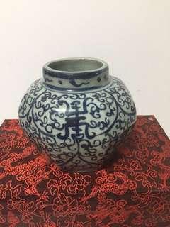 Old Porcelain Jar