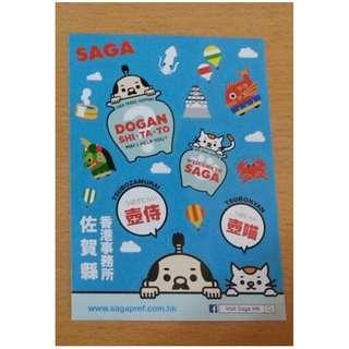 全新日本明信片