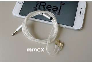 mmcx upgrade cable