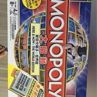 Monopoly 世界版舊版