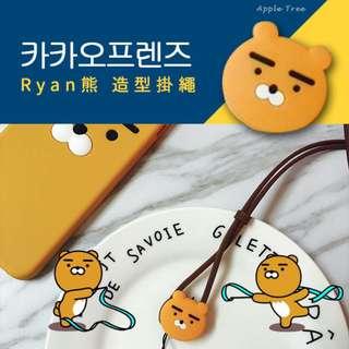 韓國KAKAO FRIENDS手機掛繩/相機繩/RYAN手機掛繩