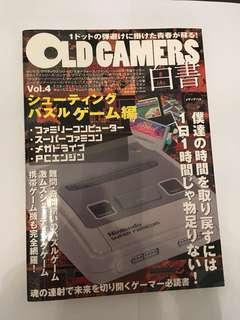 Old Gamers 白書 vol 4