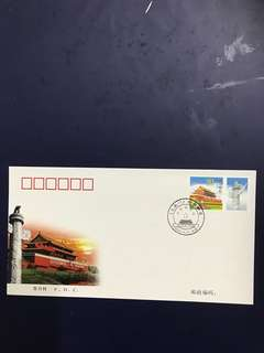 China Stamp-Tian'anmen gate --Special- use Stamp FDC